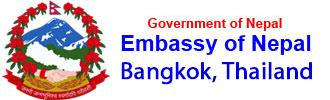 Embassy of Nepal - Bangkok, Thailand