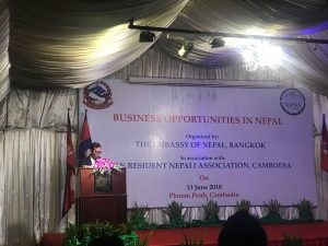 Promotional Programme in Phnom Penh - Embassy of Nepal